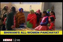Winds of change in Haryana, Bhiwani Rohillan village unanimously elects an all-women Panchayat