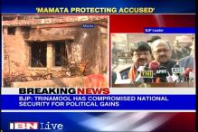 BJP delegation meets President Mukherjee over Malda incident, submits memorandum