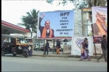 BJP-BPF alliance worries Congress in Assam