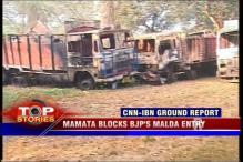 News 360: Mamata blocks BJP's Malda entry