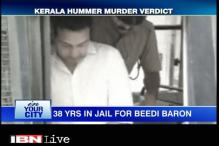 Kerala businessman Mohammed Nisham gets life imprisonment for murder with Hummer