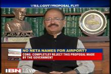 Centre likely to name new airports after cities