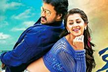 'Krishnashtami' mints Rs 6 crore in opening weekend