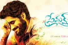 Akkineni Naga Chaitanya tweets the first look of upcoming film 'Premam'