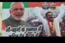 Muzaffarnagar bypoll a litmus test for BJP; Congress, SP, RLD in the race