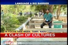 The rural-urban divide in Tamil Nadu colleges