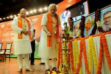 'Vikas, Vikas, Vikas' is Our Mantra: Modi Tells BJP Workers