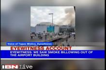We saw smoke billowing out of the Brussels airport building: Eyewitness