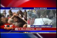 News 360: BJP MLA arrested in horse attack case; daughter cries conspiracy