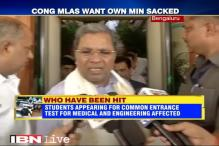 We will find out who is responsible: Siddaramaiah on Karnataka paper leak