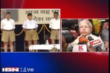 We will bring back RSS to half pants again, says Lalu Prasad Yadav