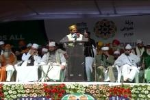 Sin to misuse the name of Islam in order to spread terror, say clerics at Sufi conference