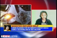Accident victim's family claims they asked Smriti Irani for help but she refused