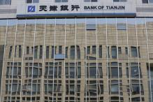 China's Bank of Tianjin Faces USD 121 Million Fraud