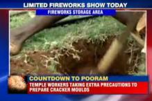 Thrissur Pooram Festival Begins, Limited Fireworks Show Today