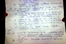 Karnataka Chemistry paper leak: 3 persons including teacher arrested