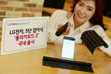 Rolly Keyboard 2: LG Launches Rollable Mobile Keyboard