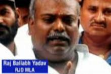 RJD MLA Accused of Raping Minor Meets Lalu, Says Not Upset with Govt