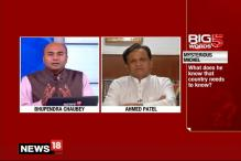 Allegations Against Sonia Gandhi And Me Baseless: Ahmed Patel
