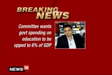 Committee on Education Policy to Recommend De-Politicisation of Education