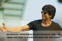15 Dialogues From Shah Rukh Khan's 'Fan' You Just Can't Forget