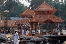 Wells near Kerala's Puttingal temple may have chemicals, body parts