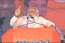 Country suffered due to 'remote control', Assam should not: Modi