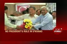News 360: High Court Strikes Down President's Rule In Uttarakhand