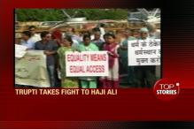 News 360: Activist Trupti Desai Takes Fight to Haji Ali