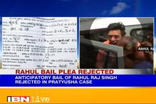 Mumbai TV actress Pratyusha Banerjee's boyfriend bail plea rejected