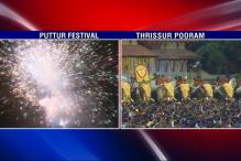 Thrissur Pooram Festival Culminates Amid Restrictions