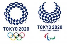 New Emblem of Tokyo 2020 Olympics Unveiled