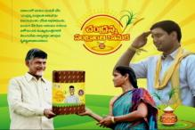 Andhra CM Turns 'Chandranna' to Promote Government's Scheme