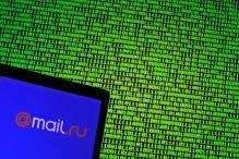 Russia's Top Email Service Denies Mega Breach