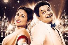 'Ekk Albela' Teaser: Vidya Stuns as Geeta Bali in Marathi Debut