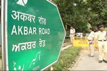 News360: VK Singh Suggests Naidu to Rename Akbar Road to Maharana Pratap Road