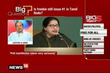 Are Freebies Still Issue Number 1 in Tamil Nadu?