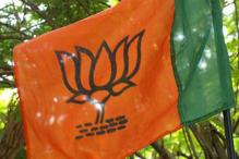 Crude Bomb Hurled at BJP Office in Thiruvananthapuram