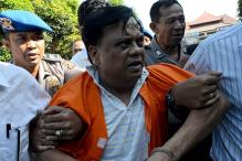 Chhota Rajan Passport Case: Supplementary Charge Sheet Filed