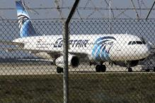 Black Box of Crashed EgyptAir Plane Found From The Mediterranean