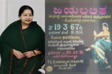 Jaya's Dance Show 50 Years Ago Helped Build This Karnataka School