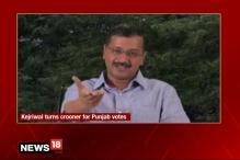 Watch: Kejriwal Turns Crooner for Punjab Votes