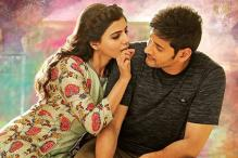 'Brahmotsavam': A Family Drama That Falls Short of Expectations
