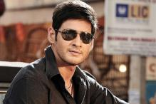 Enjoyed Working With Addala Again: Mahesh Babu