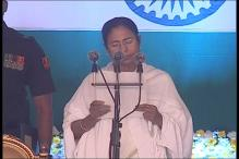 Mamata Sworn in as West Bengal CM, Over 30,000 Attend the Ceremony