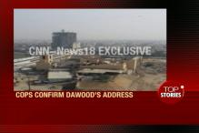 NEWS360: Dawood's House in Karachi Exposed