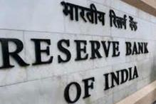 RBI Working on Regulation to Curb Frauds in E-Transactions