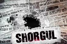 'Shorgul' Lands Into Trouble for Copying Story From Unpublished Book