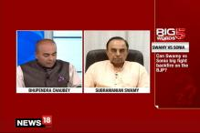 Can Swamy vs Sonia Big Fight Backfire on The BJP?