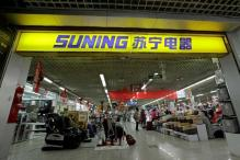 As Inter Deal Nears, Chinese Firm Suning Eyes Soccer Empire